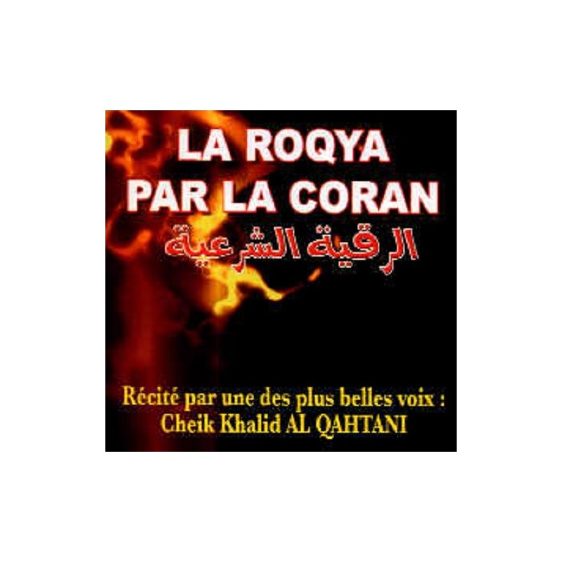 La Roqya par le Coran - MP3