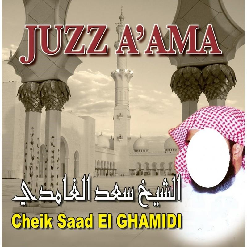 CD Coran Juz AMA Cheikh Al Ghamidi