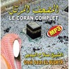 CD Coran Complet mp3 Cheikh Saleh El Budair