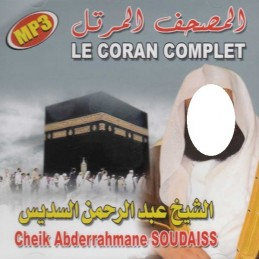CD Le Coran Complet mp3 - Cheikh Soudaiss