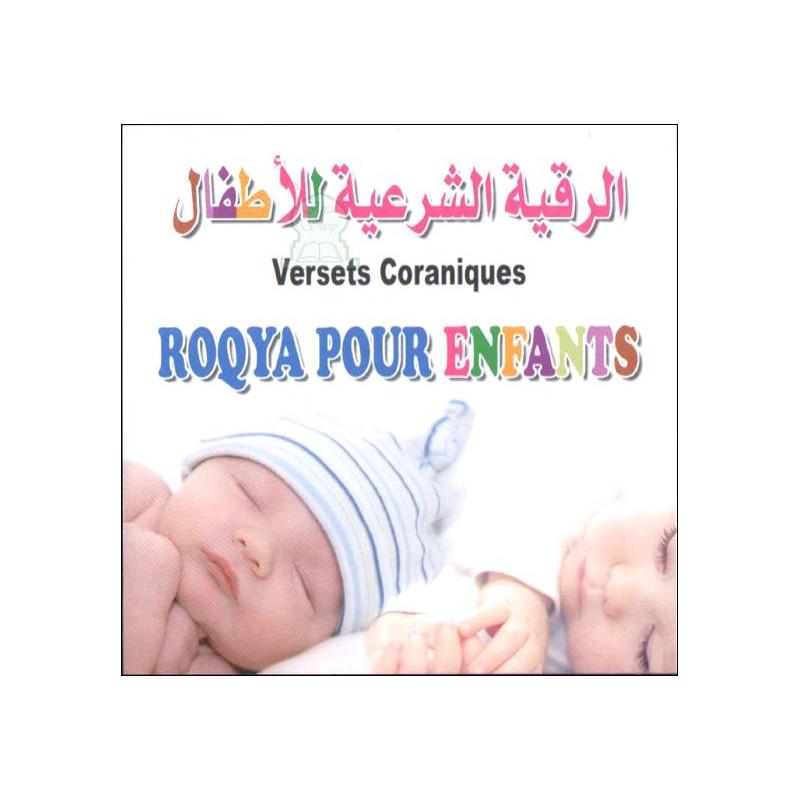 Roqya Char3iya Pour Enfants