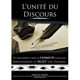 L'Unité du Discours Cheikh Fawzan