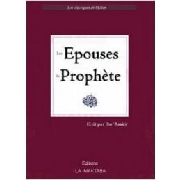 Les épouses du Prophètes