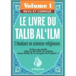 Le Livre du Talib Al 'Ilm - Volume 1