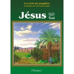 'Issa ( Jésus ) , Les Récits des Prophètes