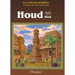 Houd (HÛD ) - Les Récits des Prophètes