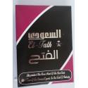 Sitar Saoudien El-Fath - 80cm