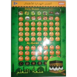Tablette Coranique Daily Duaas