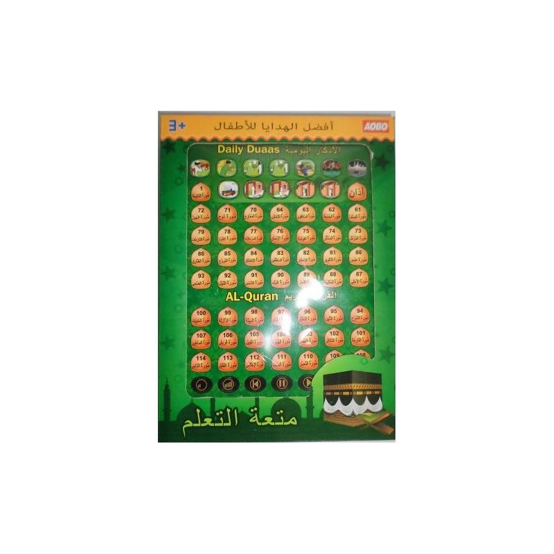 Tablette Coranique Daily Duaas ( Juz Amma )