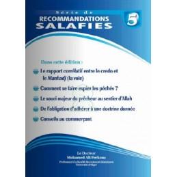 Série de recommandations salafi n°5 - Cheikh Ferkous