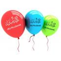 "Lot de 3 Ballons Multicolores ""Aid Moubarak"""