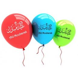"Lot de 4 Ballons Multicolores ""Aid Moubarak"""