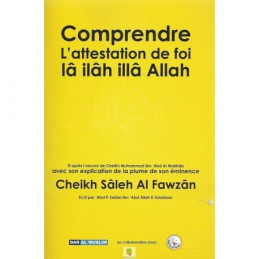 Comprendre l'attestation de foi Cheikh Fawzan