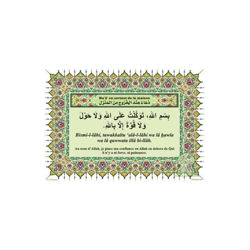 Stickers Autocollant Invocation - En Sortant de la Maison