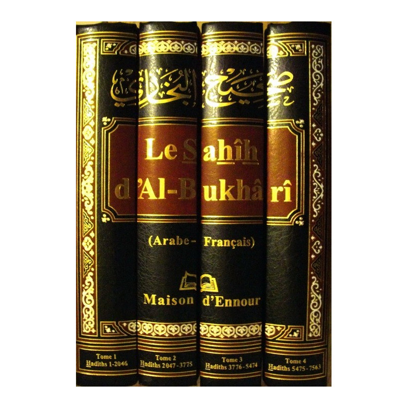 SAHIH BOUKHARI 4 TOMES