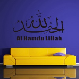 "Stickers Arabe ""Al Hamdulillah"""