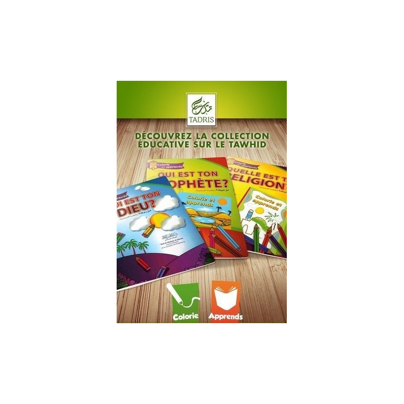 Pack les 3 Fondements - Colorie & Apprends