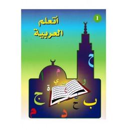J'apprend l'Arabe 1