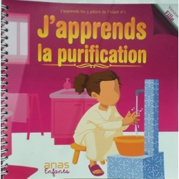 J'apprend la Purification - Version Fille