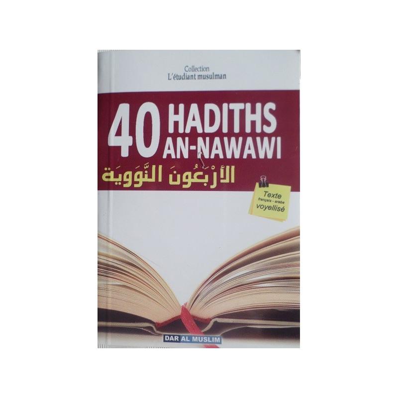 40 Hadiths An-Nawawi