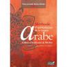 Tome de Médine 1 - Méthode d'apprentissage de la Langue Arabe