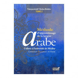 Tome de Médine 2 - Méthode d'apprentissage de la Langue Arabe