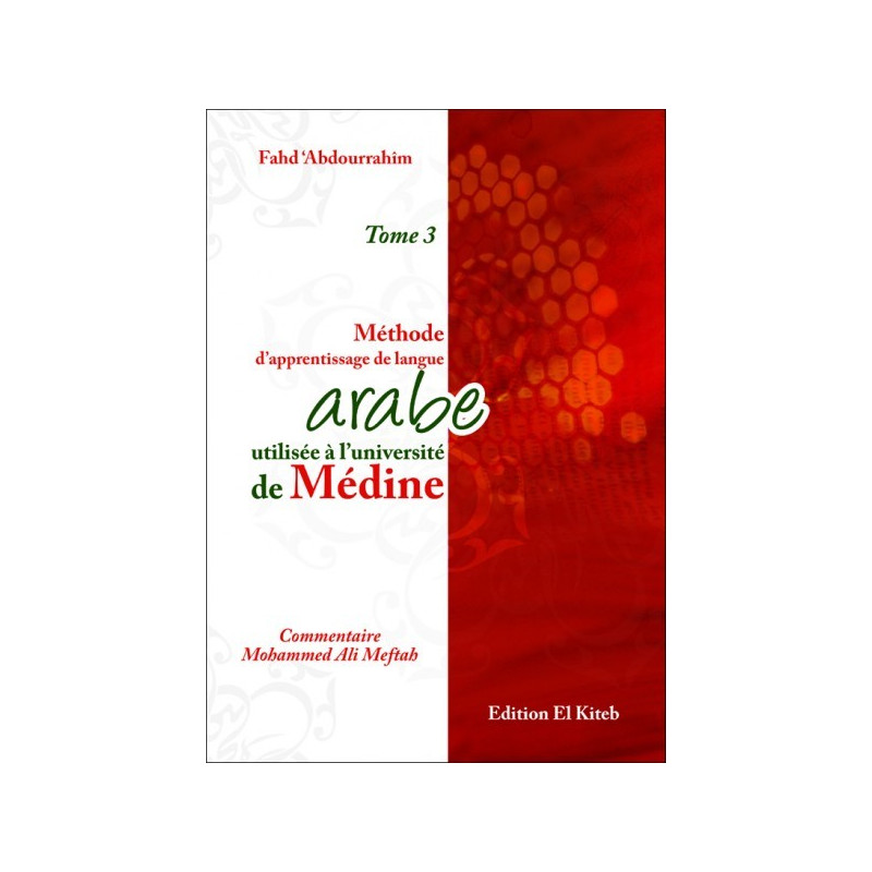 Tome de Médine 3 - Méthode d'apprentissage de la Langue Arabe