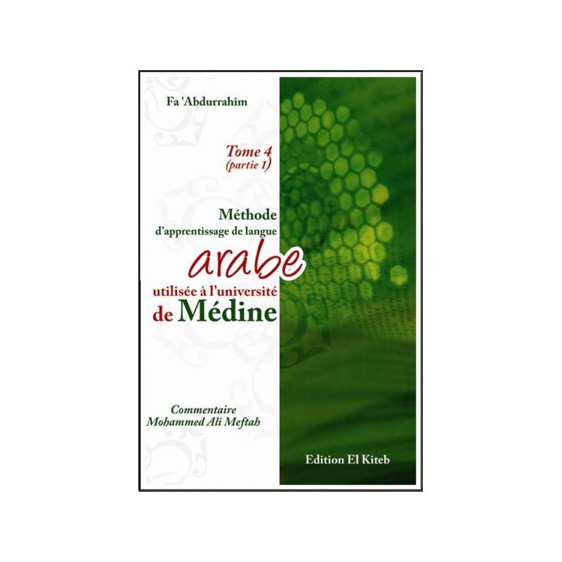Tome de Médine 4 ( partie 1 ) - Méthode d'apprentissage de la Langue Arabe