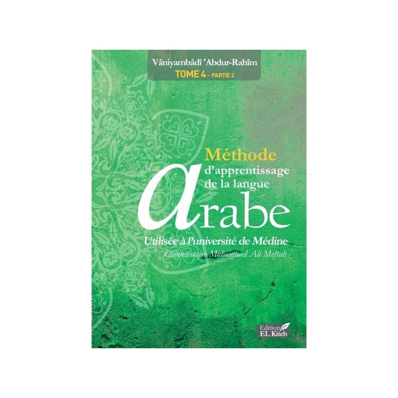 Tome de Médine 4 ( partie 2 ) - Méthode de l'apprentissage de la Langue Arabe