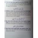 L'interprétation du Saint Coran - Juz Tabarak N°29