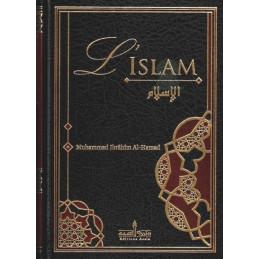 L'Islam - Muhammad Ibrahim Al Hamad