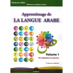 Apprentisage de la Langue Arabe - Méthode Sabil Vol 1