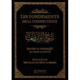 Les Fondements de la Jurisprudence - Sharh al waraqat de l'Imam Al Juwayni, Expliqué par Cheikh Al Fawzan