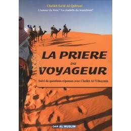 La Prière du Voyageur - Cheikh Al Qahtani