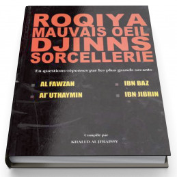 Roqiya Mauvais Oeil Djinns Sorcellerie