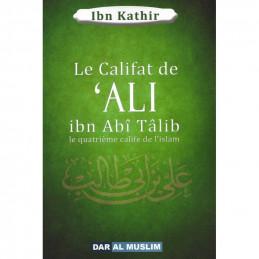 Le Califat de 'Ali Ibn Abî Tâlib, le 4ème Calife de l'Islam