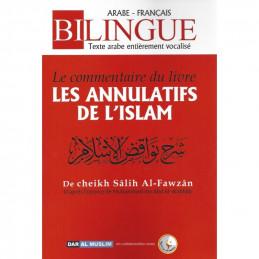"""Le Commentaire du Livre """" Les Annulatifs de l'Islam """""""