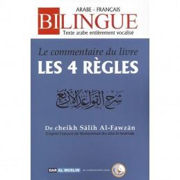 """Le Commentaire du Livre """" Les 4 Règles """""""