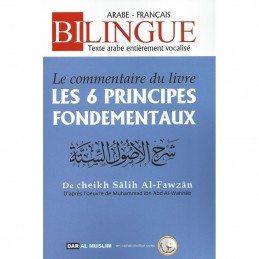 """Le Commentaire du Livre """" Les 6 Principes Fondamentaux """""""