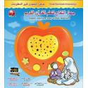 Veilleuse Coranique Pomme pour nos Enfants