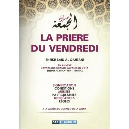 La Prière du Vendredi - Sheikh Said Al Qahtani