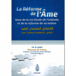 La Réforme de l'Âme - Cheikh Ferkous