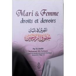 Mari & Femme, Droits et Devoirs - Cheikh Ferkous
