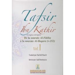Tafsir Ibn Kathir - Volume 1
