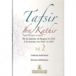 Tafsir Ibn Kathir - Volume 2