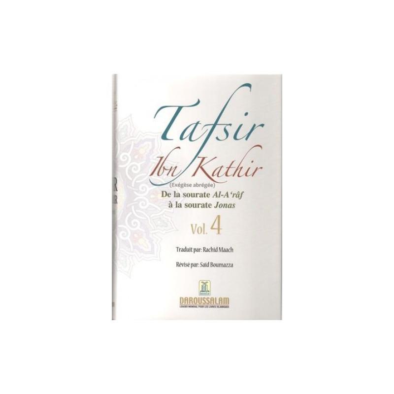 Tafsir Ibn Kathir - Volume 4