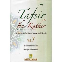 Tafsir Ibn Kathir - Volume 7