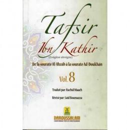 Tafsir Ibn Kathir - Volume 8