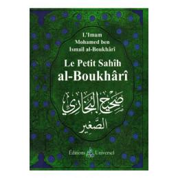 Le Petit Sahih Al Boukhari