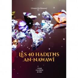 Les 40 Hadiths An-Nawawi